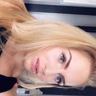 Katie Parson